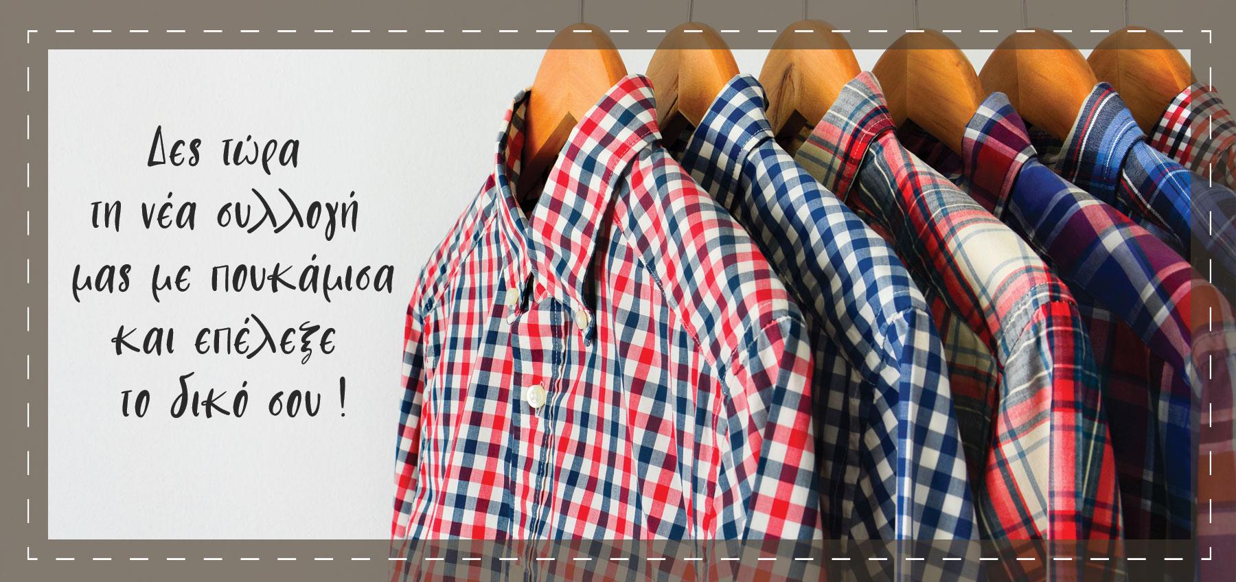 shirts_banner